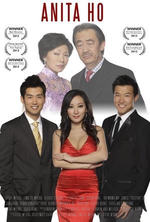 Фильм «Анита Хо» (2012)
