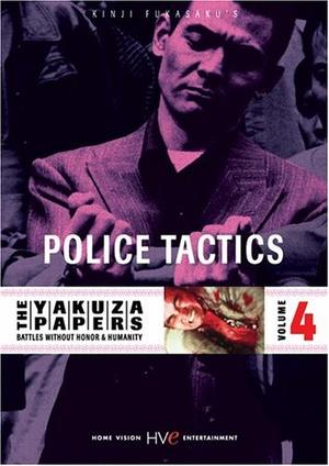 Фильм «Полицейская тактика» (1974)