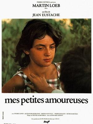 Фильм «Мои маленькие влюбленные» (1974)