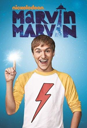 Серіал «Марвин, Марвин» (2012 – 2013)