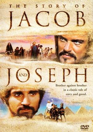 Фільм «История Якова и Иосифа» (1974)