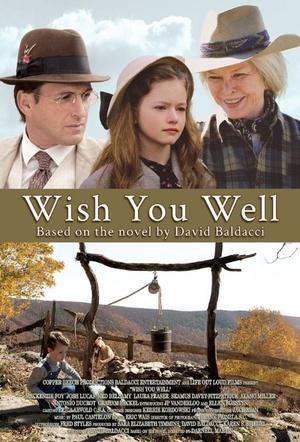 Фільм «Желаю вам добра» (2013)
