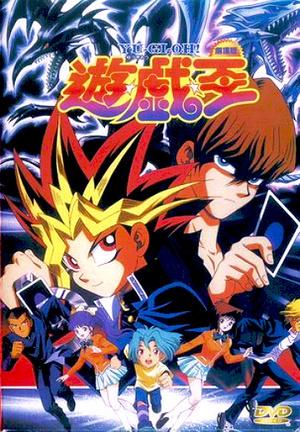Аниме «Югио!» (1999)