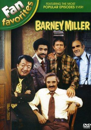 Серіал «Барни Миллер» (1975 – 1982)