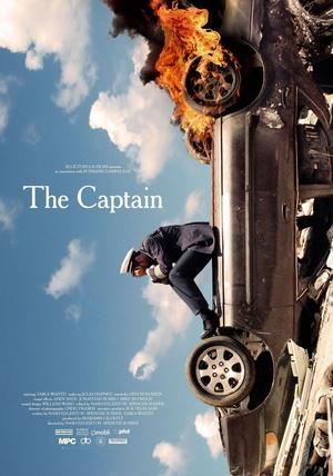 Фільм «Капитан» (2013)