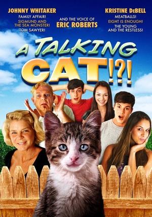 Фільм «Говорящий кот!?!» (2013)