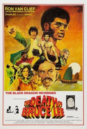 Фільм «Месть черного дракона» (1975)