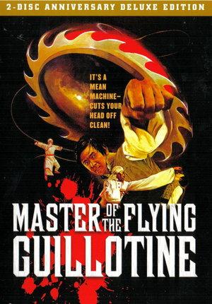 Фільм «Майстер летючої гільйотини» (1976)