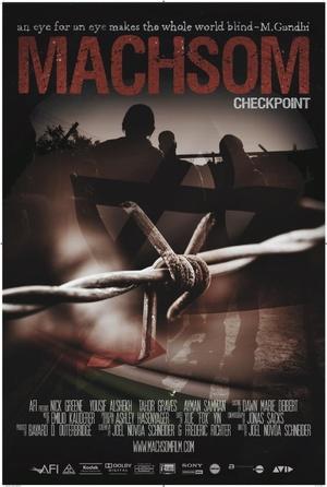 Фильм «Махсом» (2013)