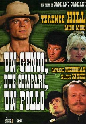 Фільм «Геній, два земляки та пташеня» (1975)