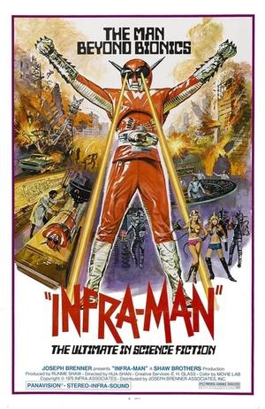 Фільм «Суперинфрамэн» (1975)