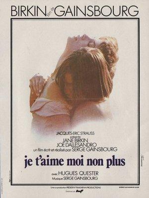 Фильм «Я тебя люблю, я тоже не люблю» (1976)