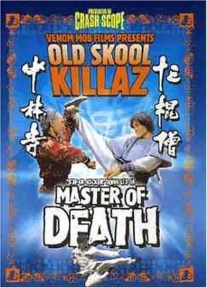 Фільм «Мастер смерти» (1978)