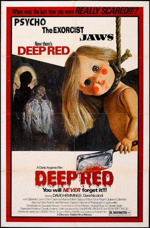 Фильм «Кроваво-красное» (1975)