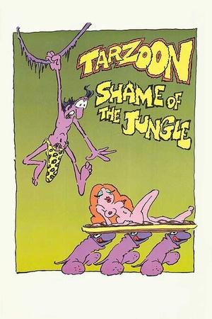 Мультфільм «Тарзун, позор джунглей» (1975)