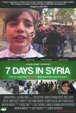 Фільм «7 дней в Сирии» (2015)