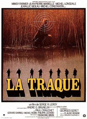 Фільм «Травля» (1975)