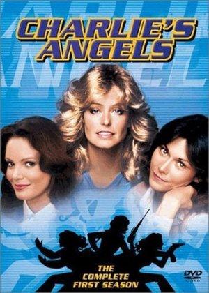 Серіал «Ангелы Чарли» (1976 – 1981)