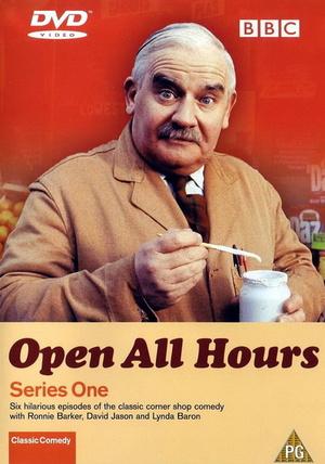 Серіал «Открыто круглосуточно» (1976 – 1985)
