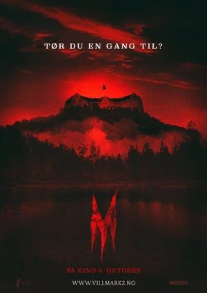 Фильм «Темный лес 2» (2015)