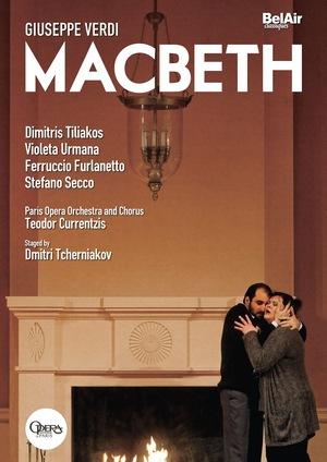 Фільм «Макбет» (2009)