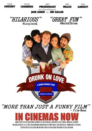 Фильм «Drunk on Love» (2015)