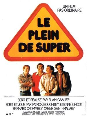 Фильм «Полный бак бензина высшего качества» (1975)