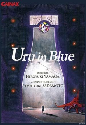 Аніме «Синий Уру» (2022)