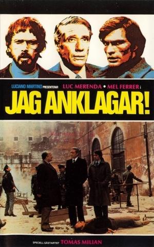 Фильм «Последний выстрел» (1975)