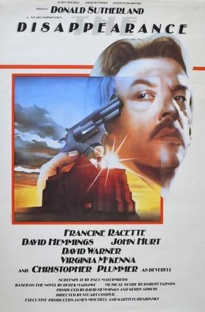 Фільм «Исчезновение» (1977)