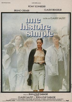 Фільм «У каждого свой шанс» (1978)