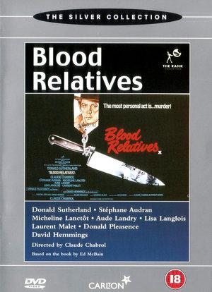 Фільм «Кровні узи» (1977)