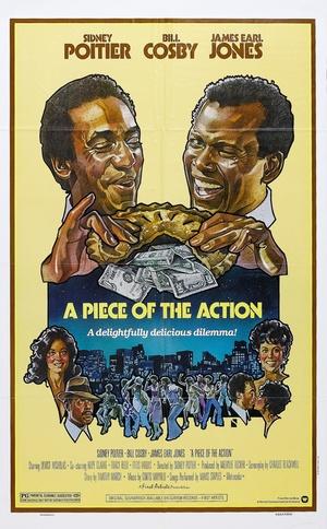 Фільм «Обойма драйва» (1977)