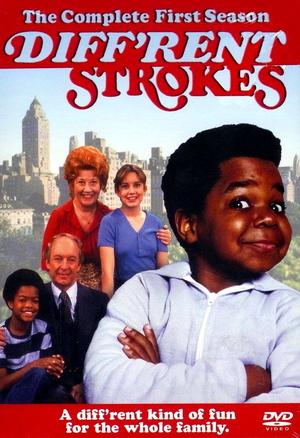 Сериал «Различные ходы» (1978 – 1986)