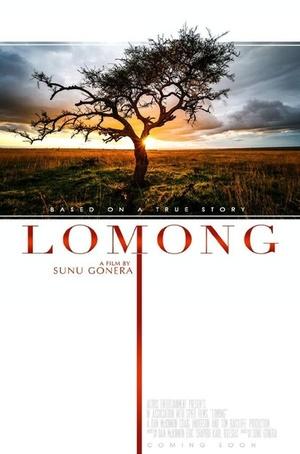 Фільм «Lomong»
