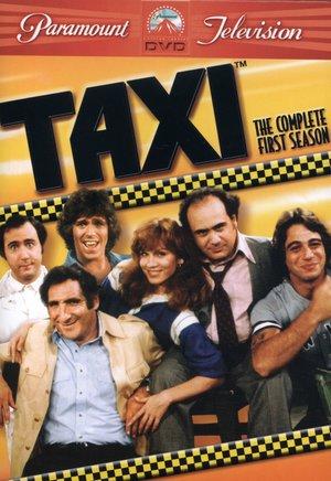 Сериал «Такси» (1978 – 1983)