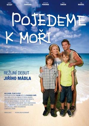 Фильм «Поездка к морю» (2014)