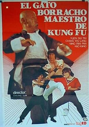 Фільм «Мастер кунг-фу по имени Пьяный кот» (1978)