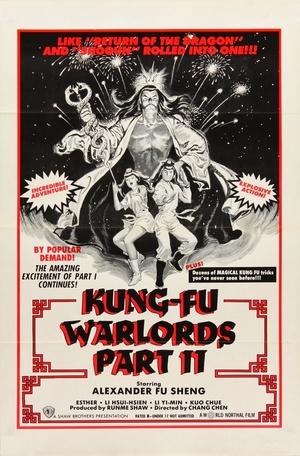 Фільм «Храбрый лучник 2» (1978)