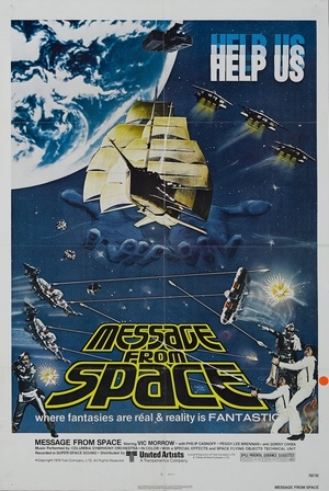 Фильм «Послание из космоса» (1978)