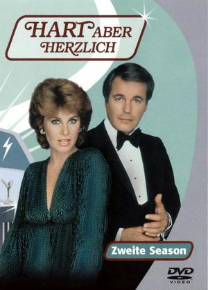 Сериал «Супруги Харт» (1979 – 1984)