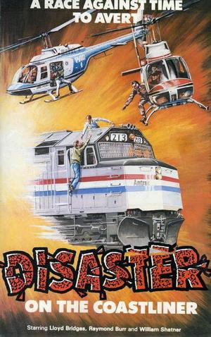 Фильм «Происшествие на лайнере» (1979)