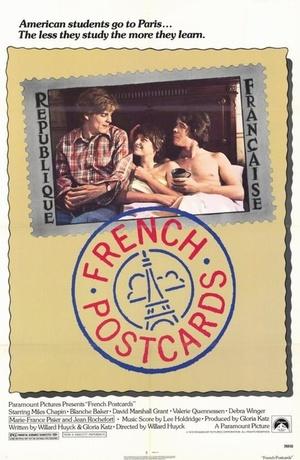 Фільм «Французские открытки» (1979)
