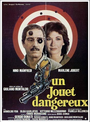 Фільм «Игрушка» (1978)