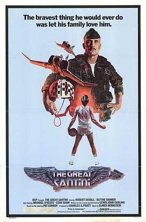 Фильм «Великий Сантини» (1979)