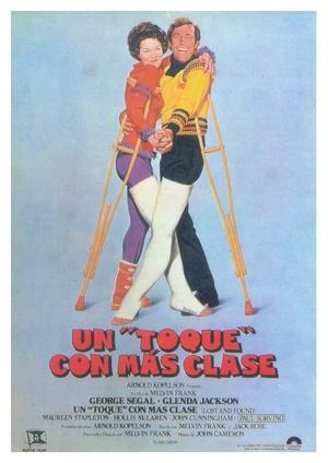 Фильм «Найти и потерять» (1979)