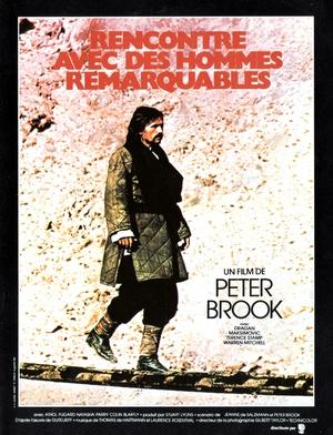 Фільм «Встречи с замечательными людьми» (1979)