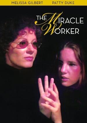 Фильм «Сотворившая чудо» (1979)