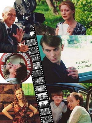 Фильм «Здравствуй, столица!» (2003)