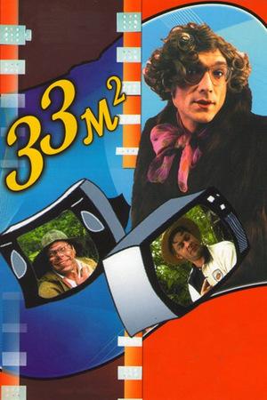 Сериал «33 квадратных метра» (1997 – 2004)